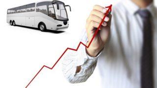 Autóbuszos vállalkozó